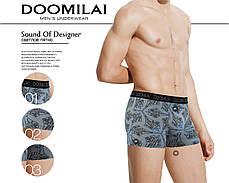 Мужские боксеры стрейчевые из бамбука «DOOMILAI» Арт.D-01253, фото 3