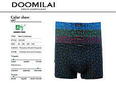 Мужские боксеры стрейчевые из бамбука  Марка  «DOOMILAI» Арт.D-01229, фото 2
