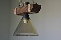 Деревянная люстра в беседку Конус 2, фото 1