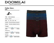 Мужские боксеры (батал) стрейчевые из бамбука  Марка  «DOOMILAI» Арт.D-01357, фото 3
