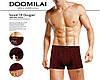 Чоловічі боксери (батал) стрейчеві з бамбука Марка «DOOMILAI» Арт.D-01355, фото 3