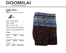 Мужские боксеры (батал) стрейчевые из бамбука  Марка  «DOOMILAI» Арт.D-01362, фото 3