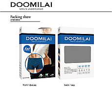 Чоловічі боксери (батал) стрейчеві з бамбука Марка «DOOMILAI» Арт.D-01363, фото 2