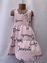 Детское платье для девочки р. 6-10 лет