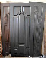 Дверные накладки МДФ на двери 1955*985+ 1955*578 ; 2010*1030+ 2010*592 и 1970*840  ЧИТАЙТЕ ОПИСАНИЕ!