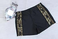 Плавки-шорты пляжные мужские, Same game