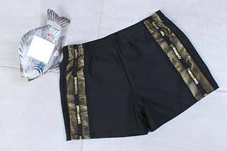 Плавки-шорты пляжные мужские, Same game (размер 48)