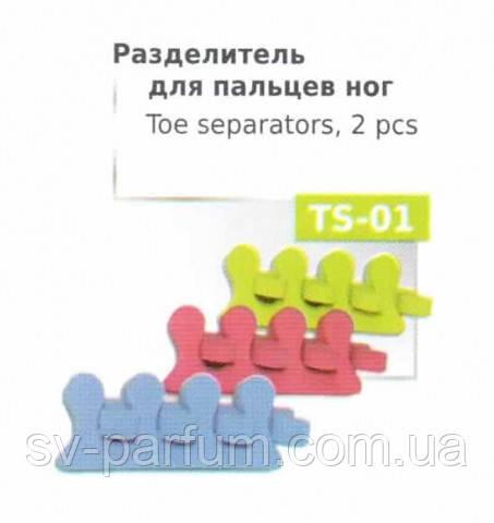 TS-01 Разделитель для пальцев ног LUXURY