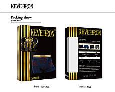 Мужские трусы боксеры KEVEBRON (XL-4XL)  Арт.KV09022, фото 3