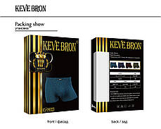 Мужские трусы боксеры KEVEBRON (XL-4XL)  Арт.KV09023, фото 3