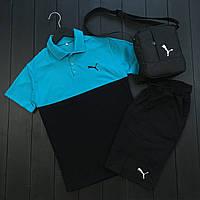 Шорты + Футболка поло Puma черно-голубой комплект летний мужской   Спортивный костюм мужской