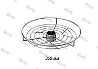 Сетка центральная 350 мм