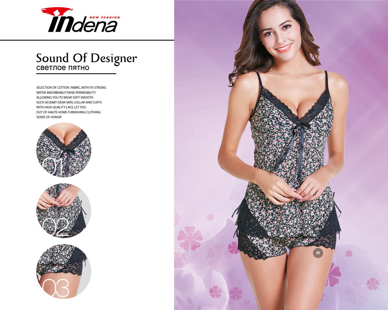 Жіночий комплект для сну Марка «INDENA» Арт.9042