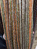 Шторы нити Радуга Дождь №3-13-14-19, кисея 3х3 м, фото 3