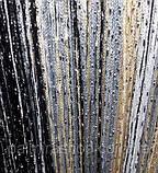 Шторы нити Радуга дождь №1+7+9+13, 3х3 метра, фото 2