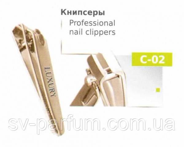 C-02 Книпсер LUXURY 5.8см