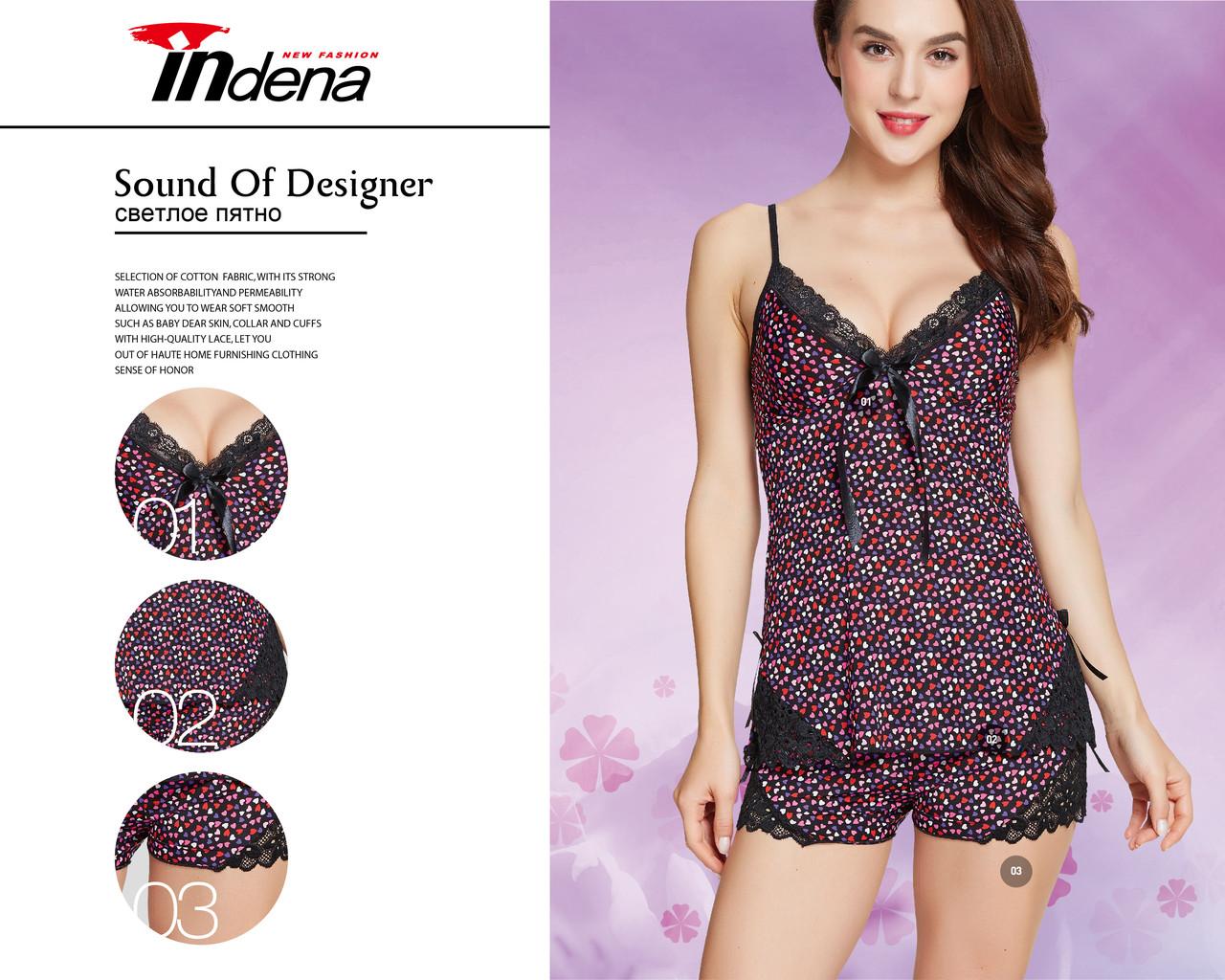 Жіночий комплект для сну Марка «INDENA» Арт.9120