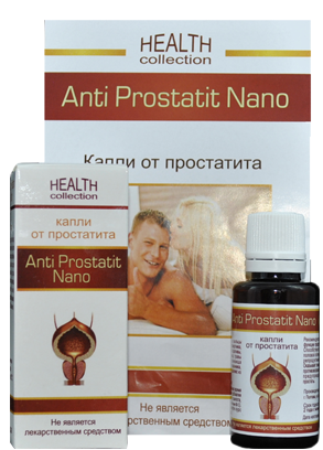 Капли для мужчин Anti Prostatit Nano 30 мл