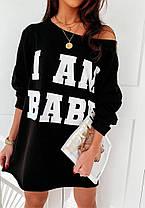 Свободное летнее платье футболка с накаткой I AM BABЕ, фото 3