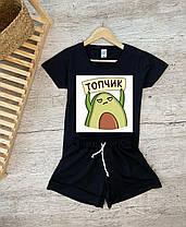 Женский летний костюм футболка с рисунком и шорты на резинке, фото 3