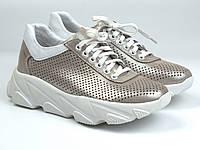 Кроссовки кожаные летние бежевые перфорация женская обувь больших размеров Rosso Avangard Mozza CreamPerf, фото 1