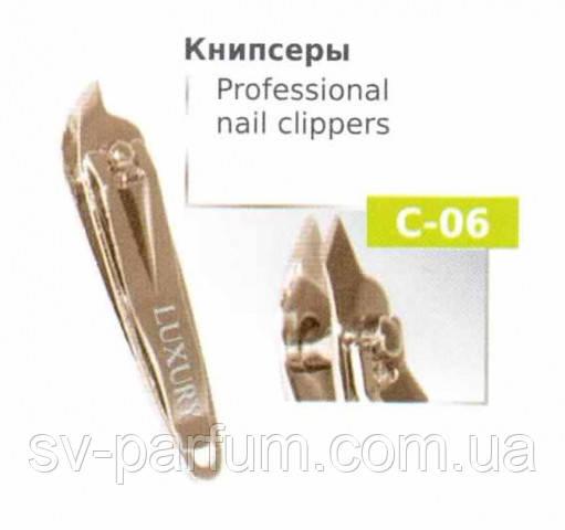 C-06 Книпсер LUXURY боковой 5.8см