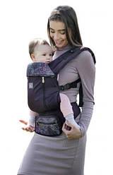 Эрго - рюкзак для ребенка с регулируемым сиденьем Арт Love & Carry, фиолетовый