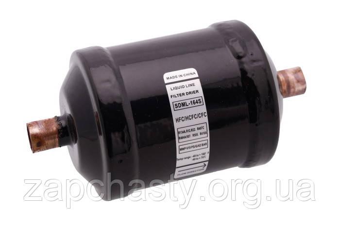 Фильтр-осушитель компрессора для холодильника, SDML-164S