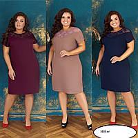 Элегантное платье-миди батал