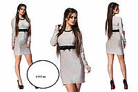 Шикарное люрексовое платье