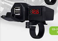 Гнездо USB двойное на руль мотоцикла 3.4 А, фото 1