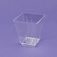 Пластиковый стаканчик Пирамида (средняя) для закусок и десертов 120 мл 20 шт