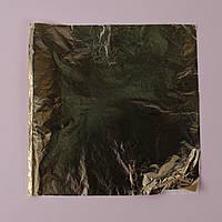 Сусальное золото Германия 16х16 см (1 лист)