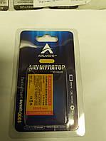 Аккумулятор (батарея) Avalanche Motorola E398 Premium - 1050 mAh