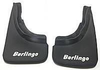 Брызговики передние для Citroen Berlingo 2009- комплект 2-шт CIT133