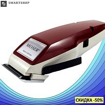 Профессиональная машинка для стрижки волос Moser Edition 1400 10 Вт, фото 2