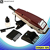 Профессиональная машинка для стрижки волос Moser Edition 1400 10 Вт, фото 5