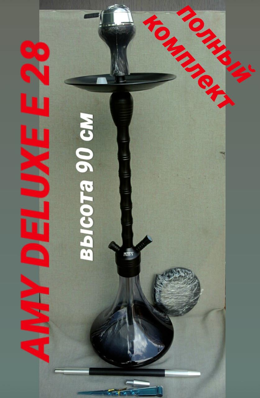 Кальян AMY DELUXE E 28 чёрный +