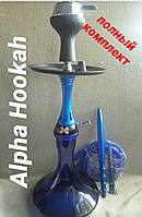 Кальян  Alpha Hookah полный комплект цвет синий, фото 1