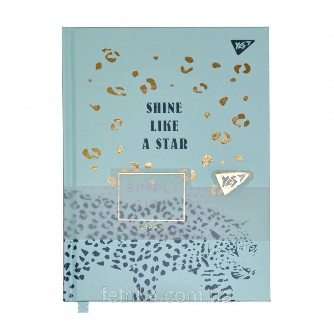 """Блокнот-мотиватор YES """"Shine like a star"""", 130*185 мм, 80 л."""