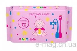 Вологі серветки 72 шт NORMAL clinic BABY Soft