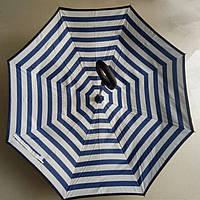 Полосатый зонт AL170012