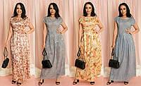 Женское летнее платье с поясом №6573-1 (р.48-62) в расцветках