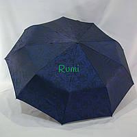 Зонт полный автомат женский Romit 810/2 складной Темно-синий
