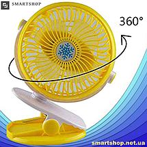 Мини вентилятор USB с прищепкой Mini Fan ML-F168 - вентилятор с аккумулятором на прищепке Желтый, фото 3