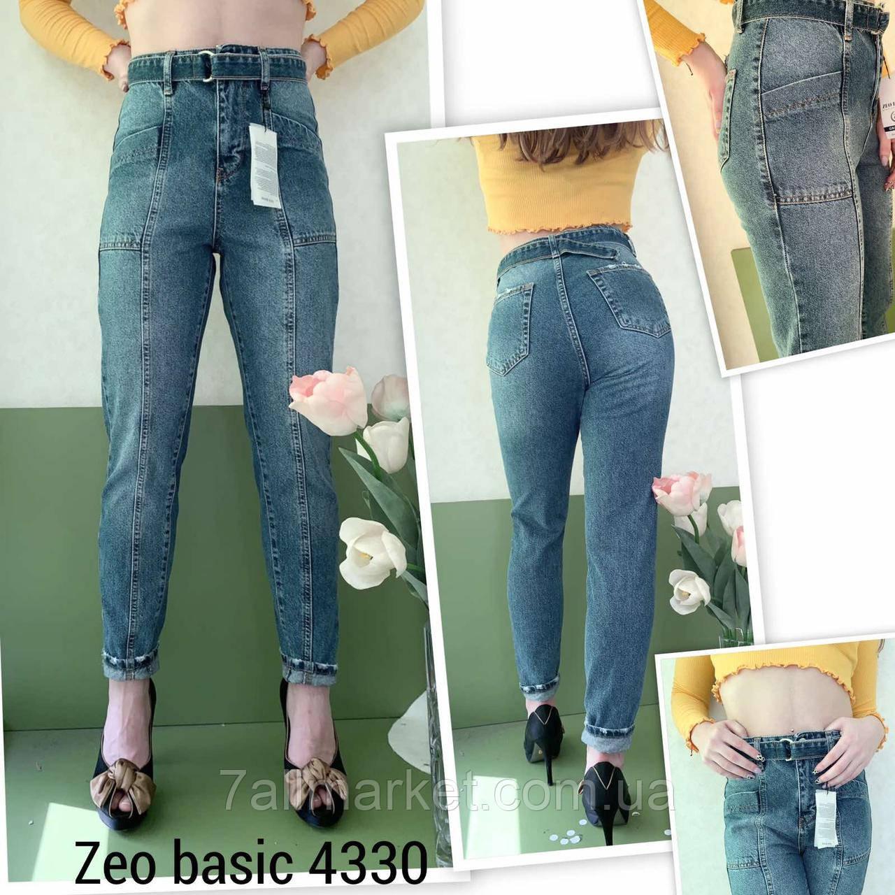 """Джинсы-момы женские Zeo Basic,сьемный пояс, размеры 34-40 """"Jeans Style"""" купить недорого от прямого поставщика"""