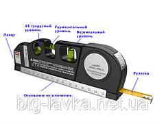 Уровень строительный Laser Levelpro 3