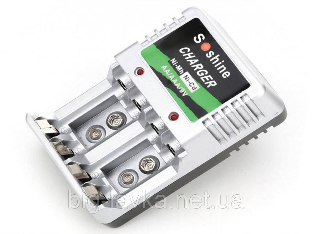 Универсальное зарядное устройство  Серебристый
