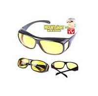 Очки антиблик, антифары для водителей HD vision Glasses 2в1 арт. (34572)