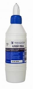 Клей ПВА 100мл NV-71418 з суперковпачком (112) (NAVIGATOR)